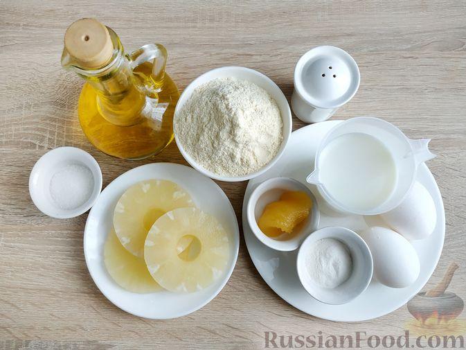 Фото приготовления рецепта: Котлеты из индейки и цветной капусты - шаг №2