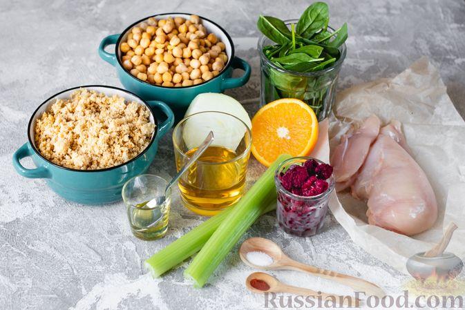 Фото приготовления рецепта: Салат с курицей, кускусом, нутом и сельдереем - шаг №1