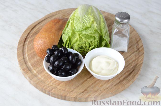 Фото приготовления рецепта: Салат из пекинской капусты и копченой курицы - шаг №1