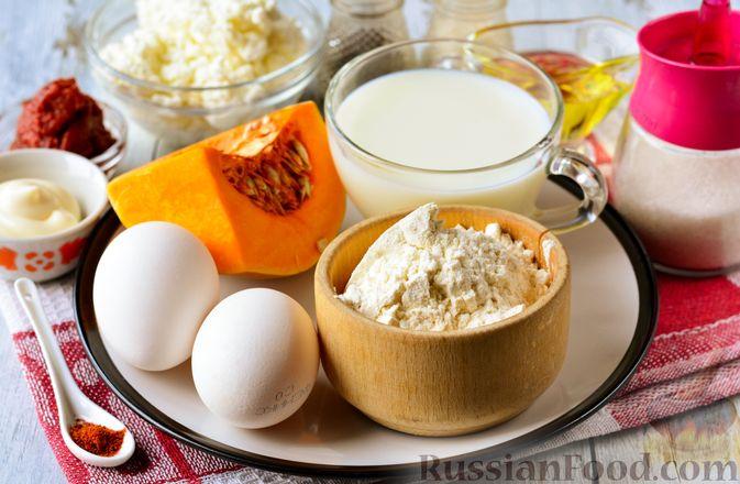 Фото приготовления рецепта: Тыквенные блины с творожной начинкой - шаг №1