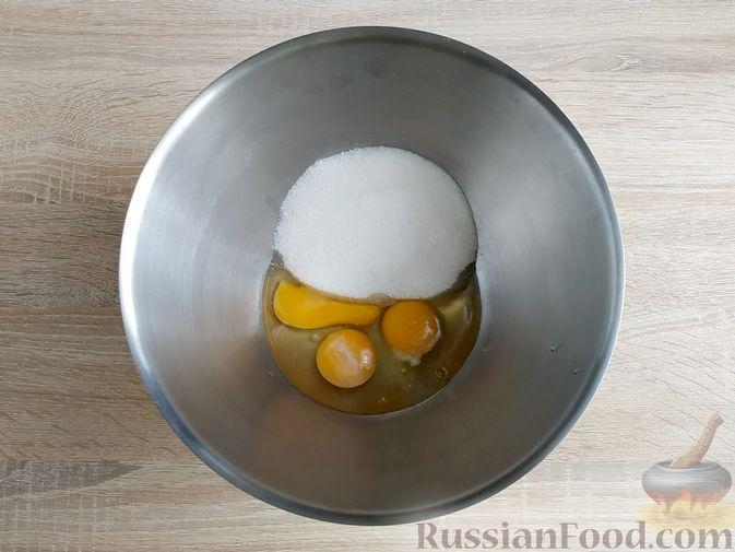 Фото приготовления рецепта: Дрожжевой пирог с печёночной начинкой - шаг №1