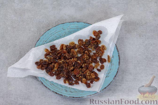 Фото приготовления рецепта: Творожно-сметанный десерт с апельсином и кукурузными хлопьями - шаг №1
