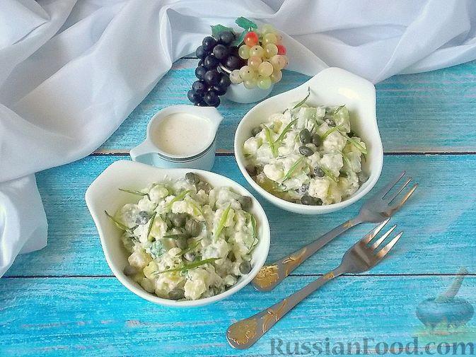 Фото приготовления рецепта: Салат с сельдереем, огурцом, картофелем и виноградом - шаг №12
