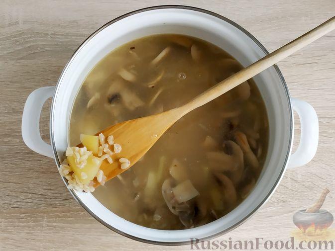 Фото приготовления рецепта: Ньокки из картофеля, сельдерея и моркови, с грецкими орехами - шаг №1