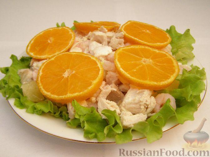 Рецепт Салат из креветок с курицей и ананасами
