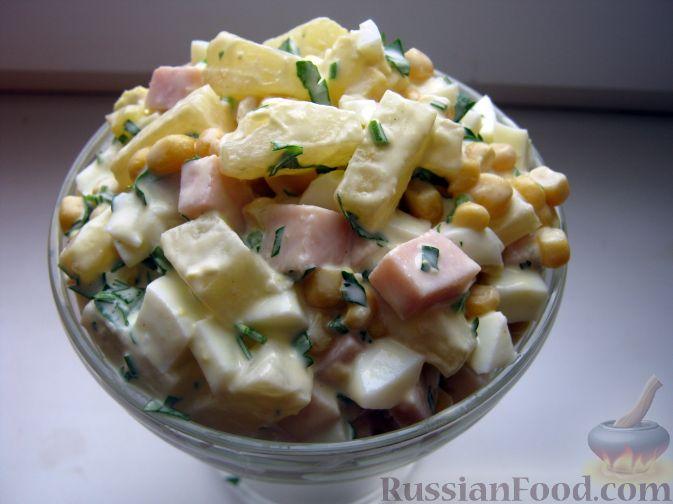 Салат из ветчины с ананасами рецепт