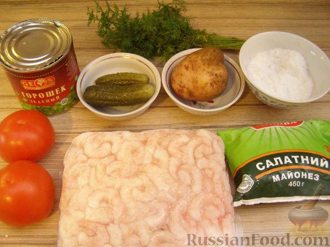 Рецепт мясо с шампиньонами под сыром