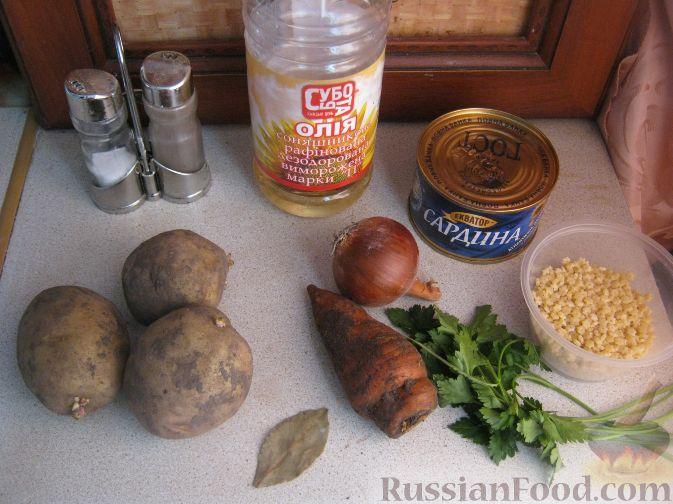 Фото приготовления рецепта: Рыбный суп из консервов - шаг №1