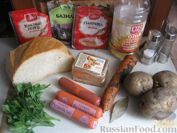 Фото приготовления рецепта: Сырный суп с сосисками - шаг №1