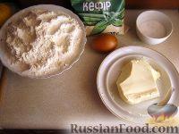 Фото приготовления рецепта: Бездрожжевое тесто для пиццы - шаг №1