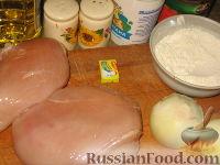 Фото приготовления рецепта: Куриный беф-строганов - шаг №1