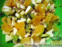 """Фото приготовления рецепта: Салат фруктовый """"Лямур"""" - шаг №6"""