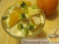 """Фото приготовления рецепта: Салат фруктовый """"Лямур"""" - шаг №8"""