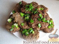 Фото к рецепту: Котлеты из говяжьей печени