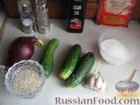 Фото приготовления рецепта: Огурчики по-корейски - шаг №1