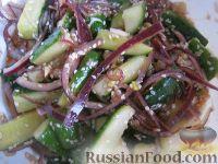 Фото приготовления рецепта: Огурчики по-корейски - шаг №11