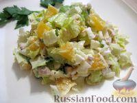 Фото к рецепту: Салат мясной с яблоками и апельсинами