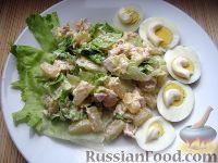"Фото к рецепту: Салат ""Курица с ананасами"""