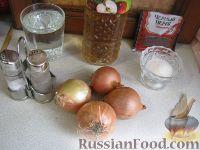 Фото приготовления рецепта: Маринад для свинины - шаг №1