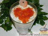 """Фото к рецепту: Праздничный салат """"С любовью"""""""