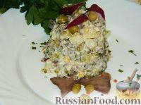 Фото к рецепту: Салат с языком «Рыцарь»