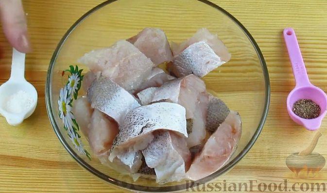 Фото приготовления рецепта: Жареная рыба в томатном соусе с ананасами - шаг №1