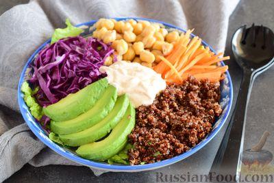 Фото приготовления рецепта: Винегрет с авокадо - шаг №10