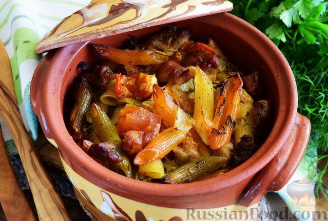 Фото приготовления рецепта: Песочное печенье с яблочной начинкой - шаг №16