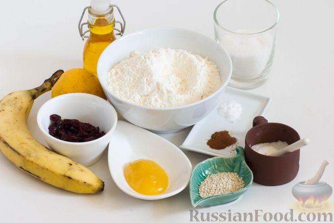 Фото приготовления рецепта: Банановое печенье с сушеной клюквой и мёдом - шаг №1