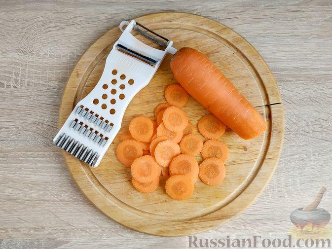 Фото приготовления рецепта: Тыквенный манник - шаг №1