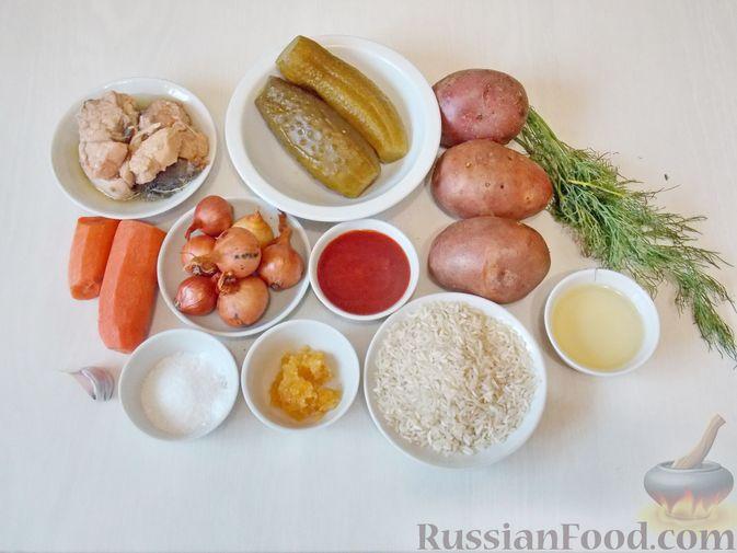Фото приготовления рецепта: Рассольник с консервированной горбушей - шаг №1