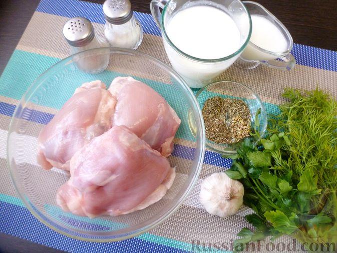 Фото приготовления рецепта: Томатный суп с яичницей-болтуньей, имбирём и острым перцем - шаг №5
