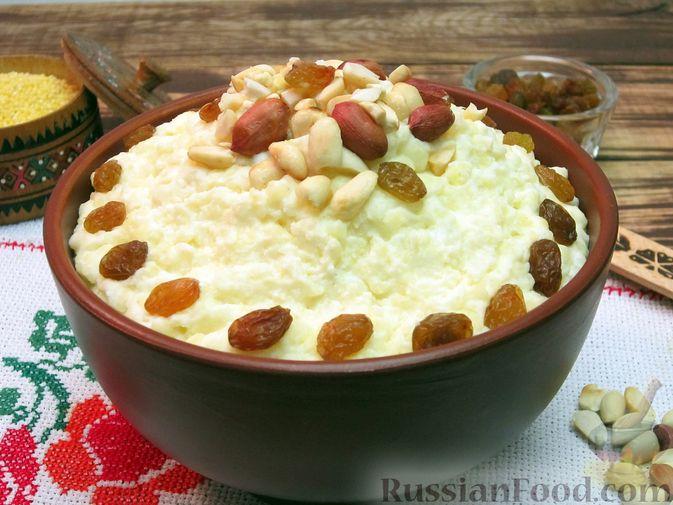Фото приготовления рецепта: Дрожжевые пирожки с яблоками - шаг №12