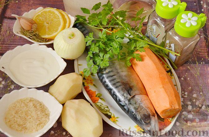 Фото приготовления рецепта: Суп из скумбрии с картофелем и рисом - шаг №1