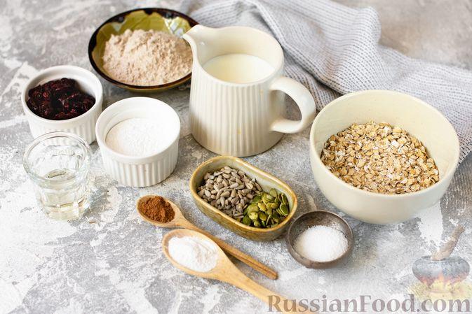Фото приготовления рецепта: Овсяные кексы с семечками и клюквой - шаг №1