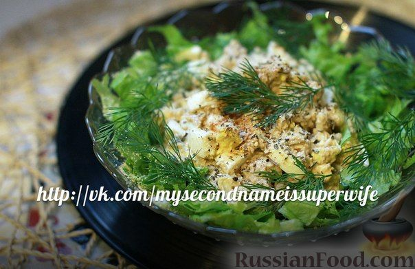 Салат из печени трески пошаговый фото рецепт