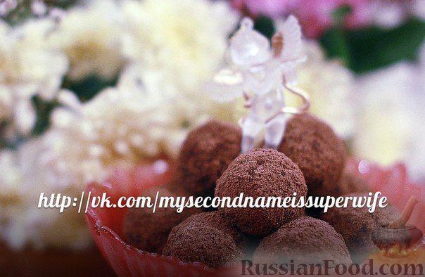 Рецепт Сытные конфетки для завтрака