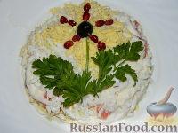 """Фото к рецепту: Салат с семгой """"Дипломат"""""""