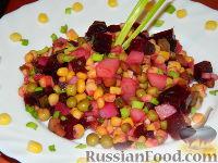 Фото к рецепту: Винегрет с консервированной кукурузой