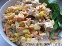 """Фото к рецепту: Салат из вареной свинины """"Купчиха"""""""