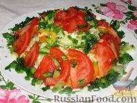 "Фото к рецепту: Салат ""Полонина"""