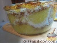 Фото приготовления рецепта: Картофельная запеканка или лазанья по-украински - шаг №1