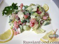 Фото к рецепту: Салат с семгой «Наслаждение»