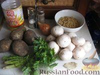 Фото приготовления рецепта: Простой  грибной суп из шампиньонов - шаг №1