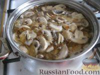 Фото приготовления рецепта: Простой  грибной суп из шампиньонов - шаг №10