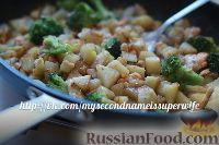 Фото к рецепту: Консервированная рыба с овощами (рецепт быстрого ужина)
