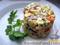 Фото к рецепту: Салат с говяжьим языком и яблоками
