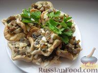 Фото к рецепту: Тарталетки с грибной начинкой