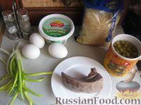 """Фото приготовления рецепта: Салат """"Херсонский"""" с языком - шаг №1"""