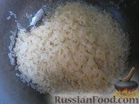 """Фото приготовления рецепта: Салат """"Херсонский"""" с языком - шаг №4"""